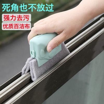 家用窗户槽清洁刷沟槽厨房清洁工具缝隙凹槽地缝毛刷子长柄神器