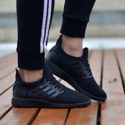 【情侣鞋】男女单鞋秋季学生运动鞋2020跑步休闲鞋系带耐磨透气