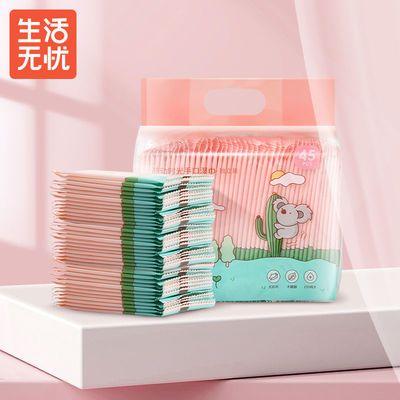 生活无忧LATTLIV独立包装湿巾婴儿手口专用宝宝小包纸巾随身携带