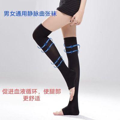 静脉曲张袜压力袜子瘦腿袜弹力睡眠袜瑜伽袜运动护腿袜套
