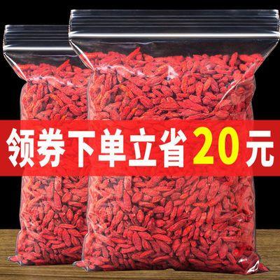 【领券减20】枸杞子正宗大颗粒农家头茬红枸杞子免洗可搭胎菊花茶
