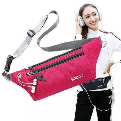 广场舞腰包新款时尚多功能男女通用运动防泼水健身跑步骑行手机包