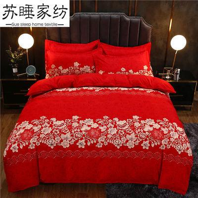 苏睡床上四件套全棉纯棉磨毛床单款新中式1.5m被套结婚婚庆4件套