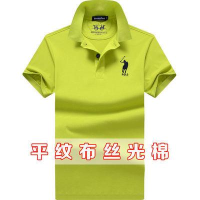 正品保罗Polo衫男士短袖T恤 夏季纯棉商务翻领纯色半袖男装体恤衫