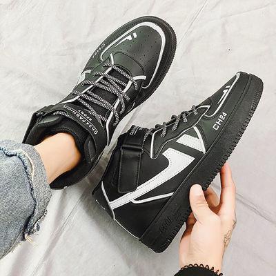 男女同款潮鞋2020秋季新款男鞋韩版简约小白鞋时尚休闲情侣板鞋子