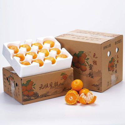 正宗涌泉现摘现发新鲜桔子水果蜜桔孕妇水果柑橘蜜橘子酸甜薄皮