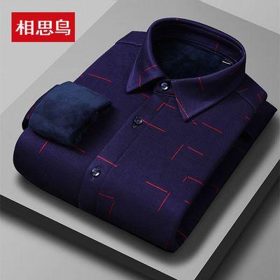 相思鸟男装衬衫男方领男士保暖衬衣加绒加厚男士加绒打底衫衬衣