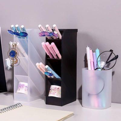 简约磨砂多功能斜插式笔筒学生大容量口红粉笔少女心桌面收纳盒