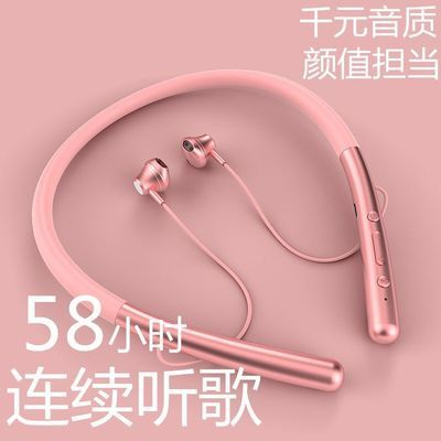 可插卡无线蓝牙耳机挂脖式耳塞超长待机vivo华为OPPO苹果手机通用