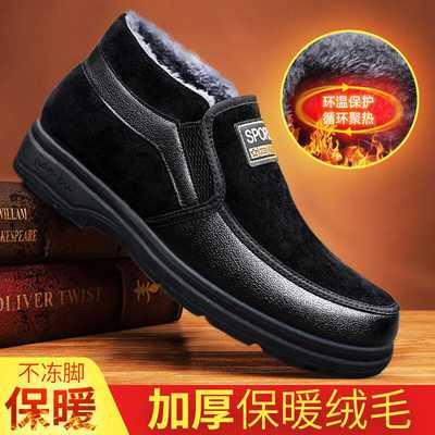 秋冬季加绒加厚棉鞋男新款舒适加绒软底布鞋防滑软底保暖男鞋