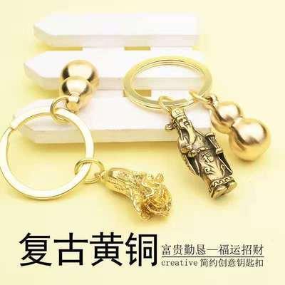 男士真皮金属钥匙扣皮带挂扣创意汽车钥匙扣钥匙圈