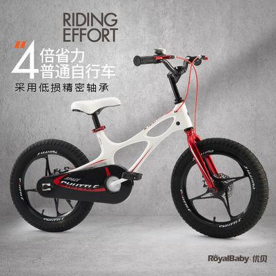 【专柜同款】优贝儿童自行车男幼儿2-6岁儿童单车儿童自行车女