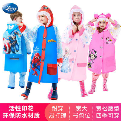 75962/【正品迪士尼】男女儿童雨衣小学生书包位雨披防水幼儿园宝宝雨衣