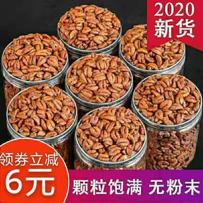 新货临安山核桃仁原味奶油小核桃仁罐装150g250g每日坚果孕妇零食