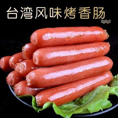 华王乐湾风味烤香肠热狗肠30根/包2000G原味香肠手抓饼冷冻肉肠