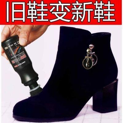 【绒面鞋翻新补色剂】翻毛皮鞋磨砂鞋子清洁剂清洗剂补色剂护理液