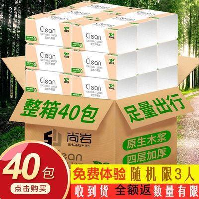 40包/12包原木卫生纸抽纸巾家用餐巾纸批发整箱家庭装实惠面巾纸