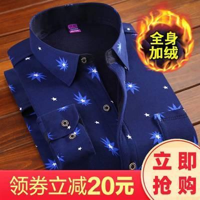 反季清仓秋冬男士长袖保暖加绒加厚衬衫格子外套印花衣服男爸爸装