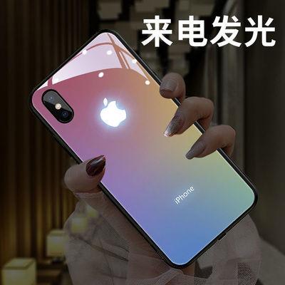 25024/渐变色新款iPhone12Pro手机壳来电闪xsmax苹果11声控发光抖音同款