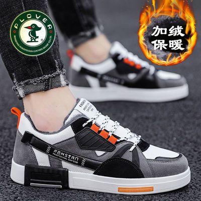 【PLOVER啄木鸟】运动休闲平板鞋韩版潮流加绒帆布青少年布鞋棉鞋