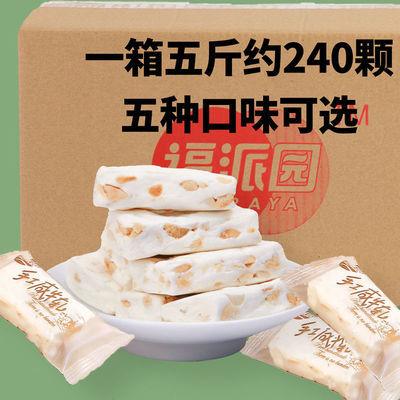 福派园糖果混合口味咸味牛轧糖纯手工牛轧奶香整箱正宗花生糖