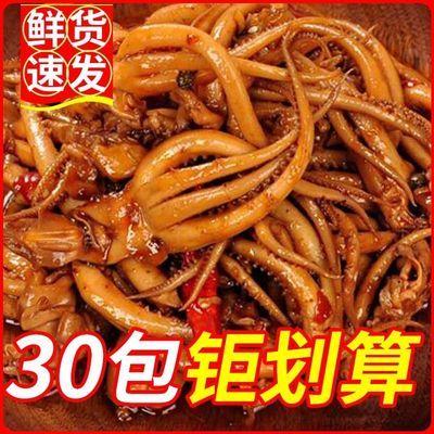 【领3圆券】香辣鱿鱼丝海味休闲即食麻辣鱿鱼须批发小吃网红零食
