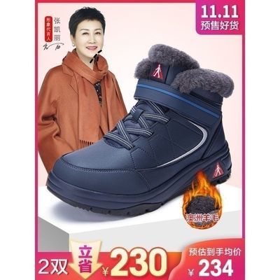 足力健老人鞋男冬季新款旗健店保暖鞋女中老年妈妈软底羊毛鞋防滑