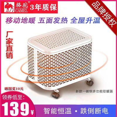 骆驼取暖器大面积五面暖风机电暖风家用电暖器节能遥控室内烤火炉