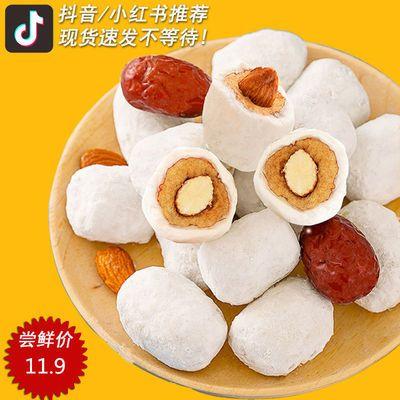 网红奶枣夹巴旦木仁250g-500g奶枣夹巴旦木奶酪枣杏仁奶枣夹心枣
