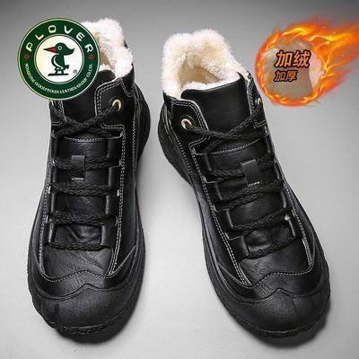 【PLOVER啄木鸟】雪地靴男高帮马丁男靴冬季加绒保暖百搭工装棉鞋