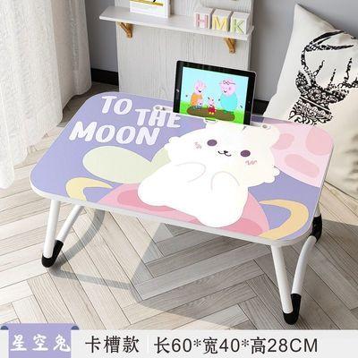 床上书桌电脑桌学生宿舍学习桌可折叠小桌子懒人桌儿童吃饭桌子
