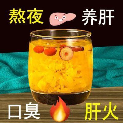 金丝皇菊一朵一杯独立包装大黄菊特级大朵菊花茶罐装20克贡菊胎菊