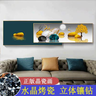 高档客厅装饰画沙发背景墙挂画壁画卧室横版叠加镶钻晶瓷画中画