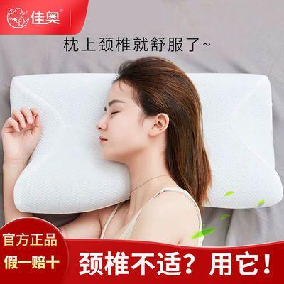 佳奥修复颈椎枕专用曲度变直矫正脊椎枕头芯病人睡觉助睡眠护颈枕
