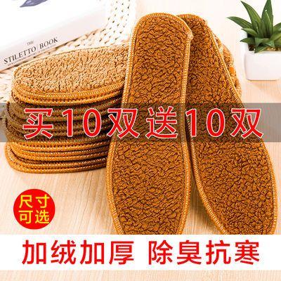 【买十送十】羊驼绒鞋垫加绒加厚冬季男女士鞋垫防臭防寒干爽透气