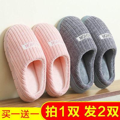 买一送一居家鞋棉拖鞋冬家用男女家居厚底包跟拖鞋月子鞋情侣拖鞋