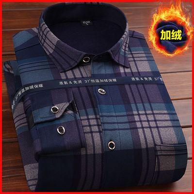 10646/秋冬男士加绒衬衫保暖衬衣长袖寸衫印花格子衣服中老年外套爸爸装