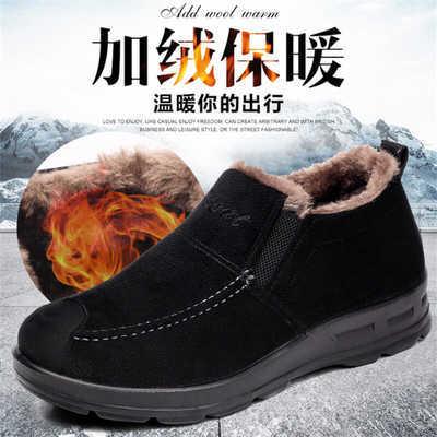 跨境男鞋2020秋冬韩版时尚户外登山鞋加绒保暖舒适休闲男士棉鞋