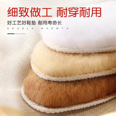 新款羊驼绒加厚加绒鞋垫冬季保暖防臭透气运动舒适鞋垫男女棉鞋垫