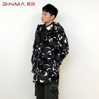 宾玛男士羽绒服2020冬季新款80%鸭绒高档羽绒服迷彩防风保暖外套