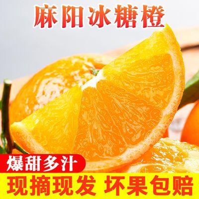 正宗湖南麻阳冰糖橙子新鲜超甜薄皮小橙子手剥橙当季水果现摘现发