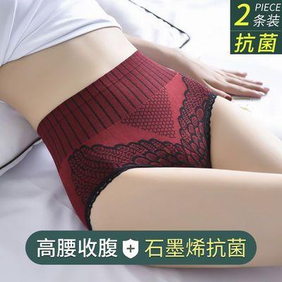 高腰收腹提臀美体内裤女士弹力石墨烯抗菌棉质档塑身美体三角裤
