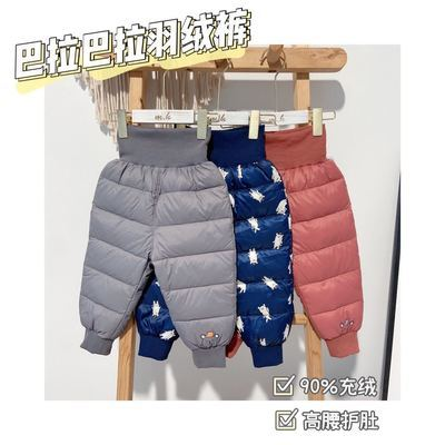 2020迷你巴拉男幼童羽绒裤冬新款保暖裤子童装儿童潮女婴幼童长裤