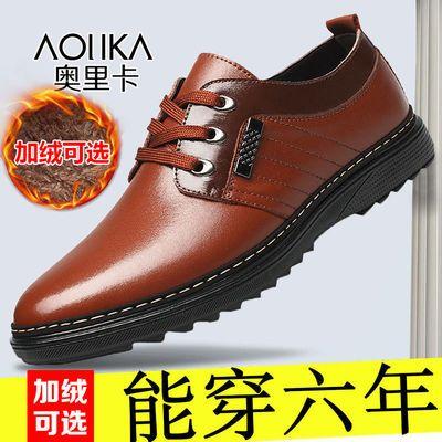 【奥里卡】男士新款休闲皮鞋青年系带正装商务透气防滑加绒工作鞋