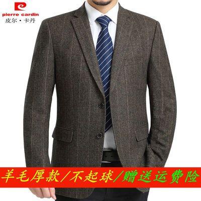 秋冬皮尔卡丹单件休闲西服上衣男士中老年西装羊毛宽松爸爸装外套
