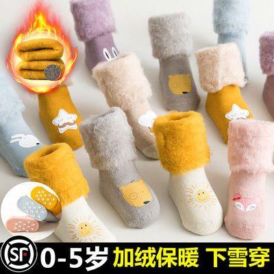 婴儿袜子加绒加厚防掉超厚秋冬季纯棉保暖儿童棉袜新生宝宝中筒袜,免费领取1元拼多多优惠券