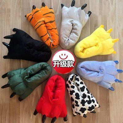 冬季恐龙爪子虎爪子棉拖鞋卡通情侣包跟保暖鞋男女家居儿童怪兽鞋
