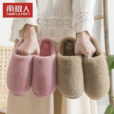 南级人棉拖鞋女加绒厚底防滑居家保暖月子鞋男女情侣款家居鞋冬季