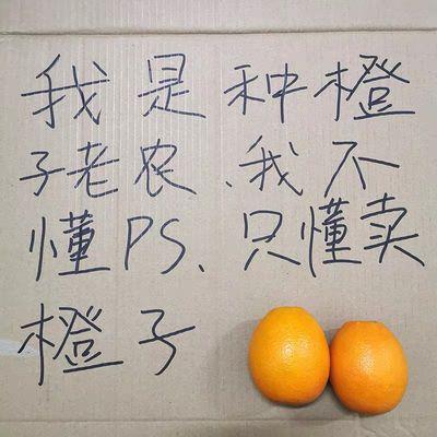 【赣南脐橙】正宗江西赣南脐橙新鲜橙子当季水果甜橙薄皮整箱批发