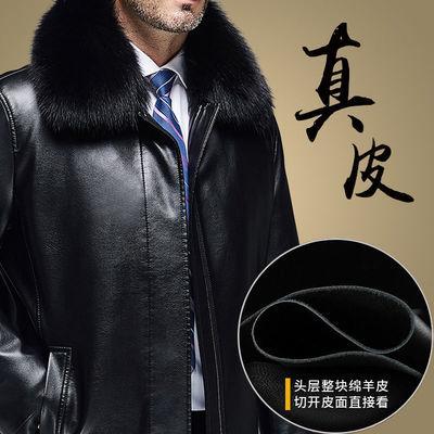 真皮皮衣皮草男外套中老年冬季皮毛一体男装高档绵羊皮皮夹克冬装